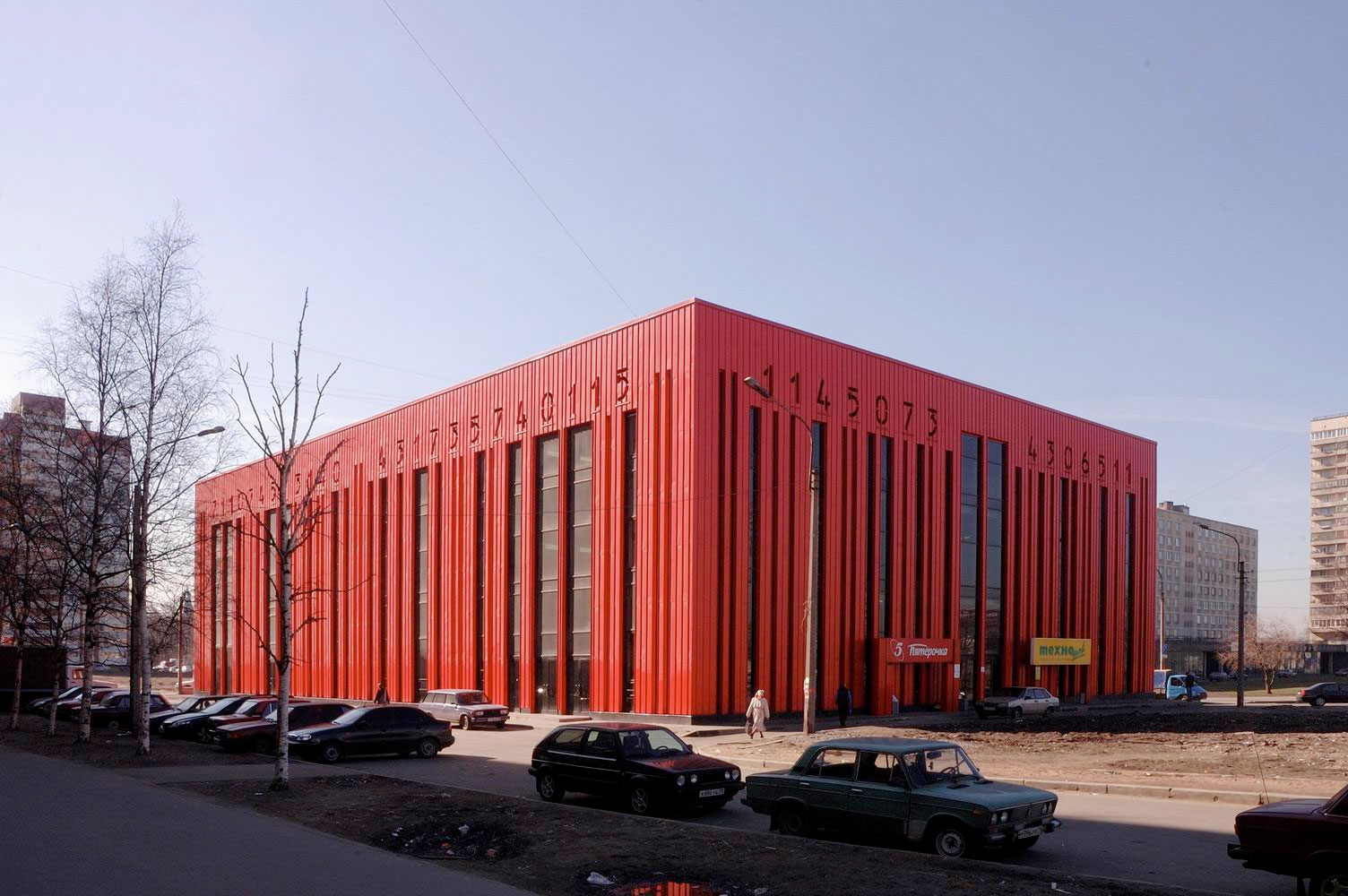 Barcode Building
